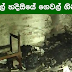 Unexpected House burns in Galle