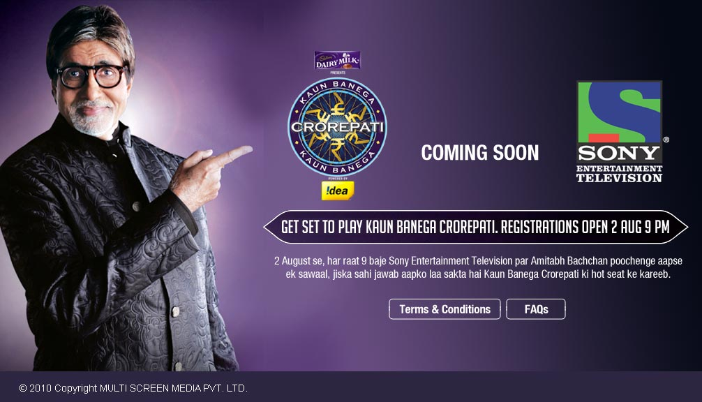 kaun banega crorepati is less about knowledge and more about personality