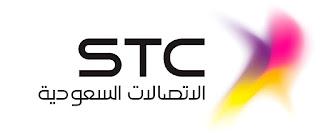 وظائف خالية فى شركه الاتصالات السعوديه فى مصر 2018