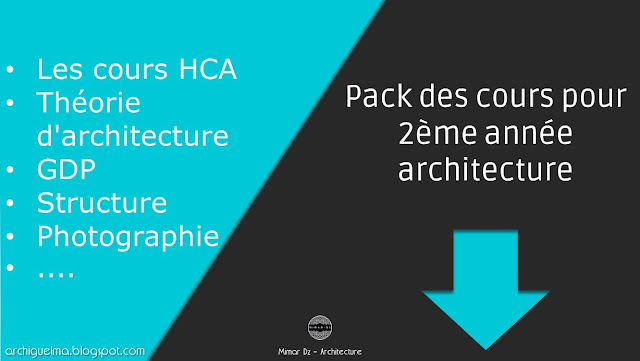 pack-cours-2-eme-annee-architecture-hca-theorie-gdp-structure-photographie.jpg