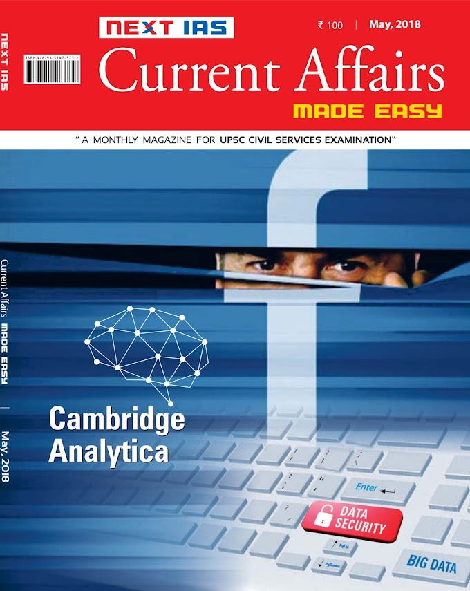 MADE EASY CURRENT AFFAIRS MAGAZINE MAY 2018 | CURRENT AFFAIRS MAGAZINES PDF |