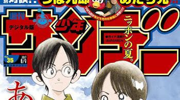 Mitsuru Adachi lanza un nuevo manga one-shot titulado Natsu no Rakugaki.