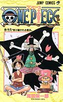 One Piece Manga Tomo 16