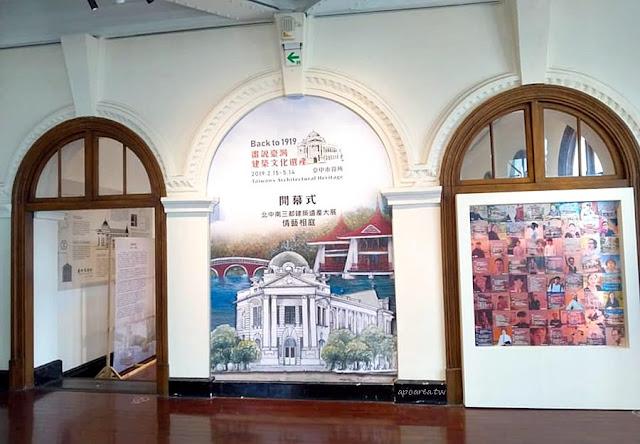 20190301103616 17 - 2019年2月台中新店資訊彙整,22間台中餐廳