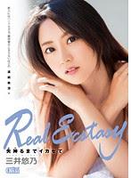(Re-upload) XVSR-097 Real Ecstasy