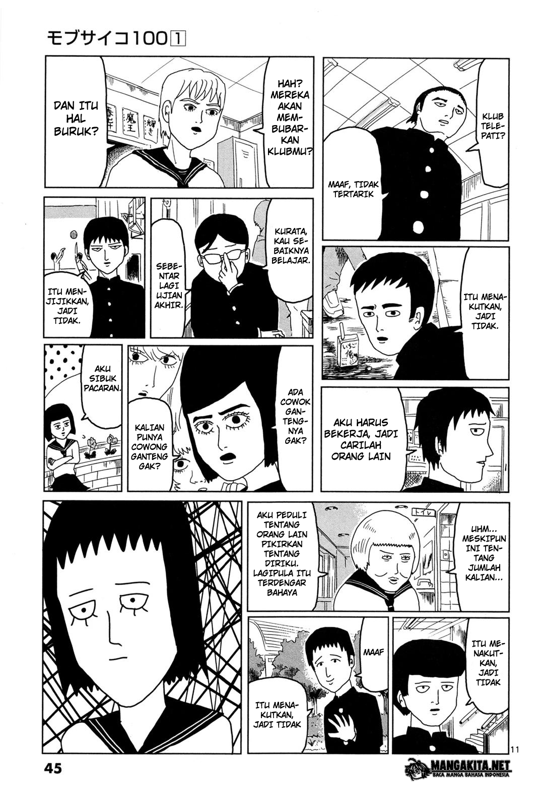 Mob Psycho 100 Chapter 03-12