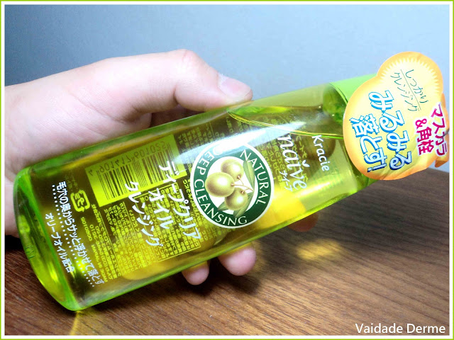 Naive Natural Deep Cleansing Oil da Kracie