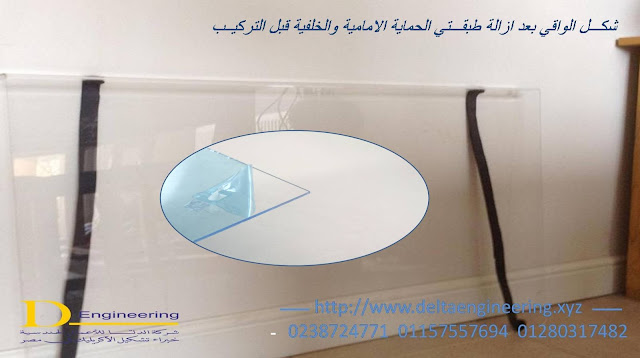 led tv screen cover in Egypt