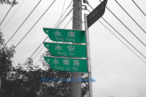 龍田國小 鹿野龍田移民村 台東鹿野景點