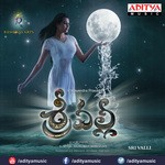 Srivalli songs download, Srivalli Songs Free Download, Srivalli Mp3 Songs Download, Srivalli Movie Audio CD Rips, High Quality, Itunes Rips Free Download