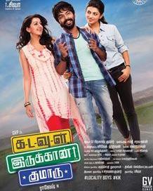 Kadavul Irukaan Kumaru (2016) Tamil DVDRip 700MB