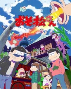 Osomatsu-san Episode 2