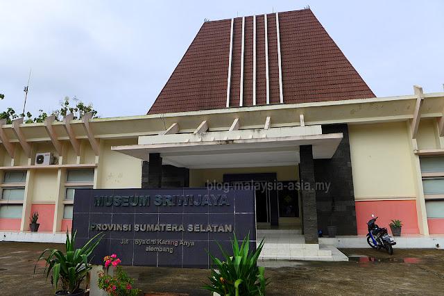 Muzium Sriwijaya