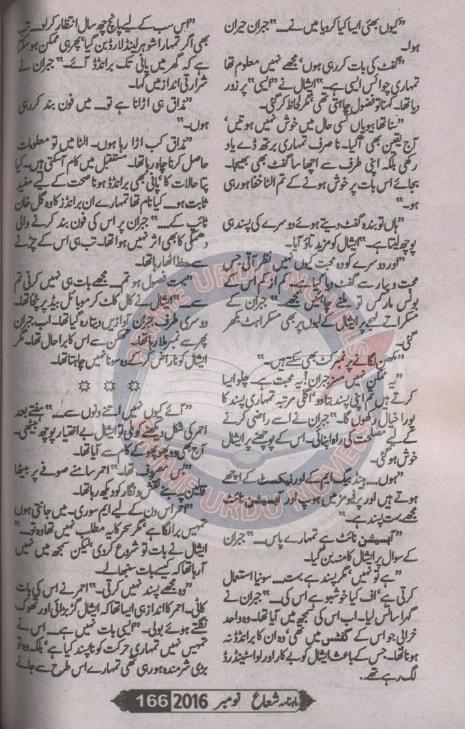 Hayat E Tayyaba In Urdu Pdf 48 by dedapomo - Issuu