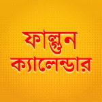 Phalgun Bengali Calendar