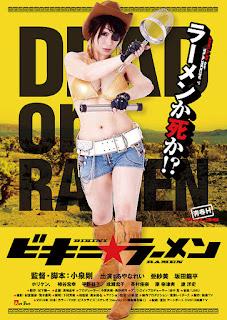 Bikini Ramen (2013)