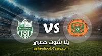نتيجة مباراة نهضة بركان ورجاء بني ملال اليوم الاثنين بتاريخ 06-01-2020 الدوري المغربي