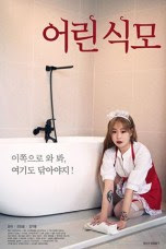 Young Maid (2019)