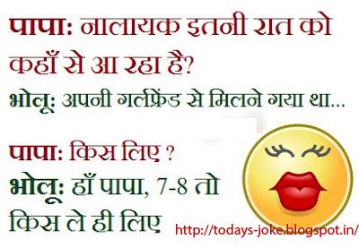 Hindi sexy dirty jokes