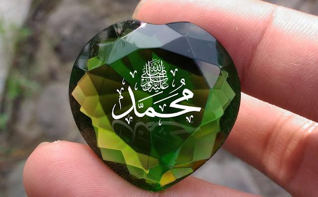 Rasulullah Pun Menerima Hadiah dari Non-Muslim