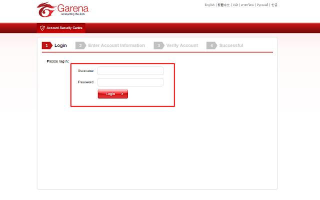 Cara Verifikasi Akun Garenamu Supaya Tidak Mudah di Hack