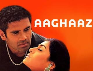 attitude status in hindi - Bollywood movie AAGHAAZ