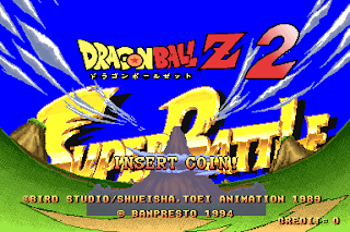 Dragon Ball Z 2 Super Battle (Mame) - Download Game PS1 ...