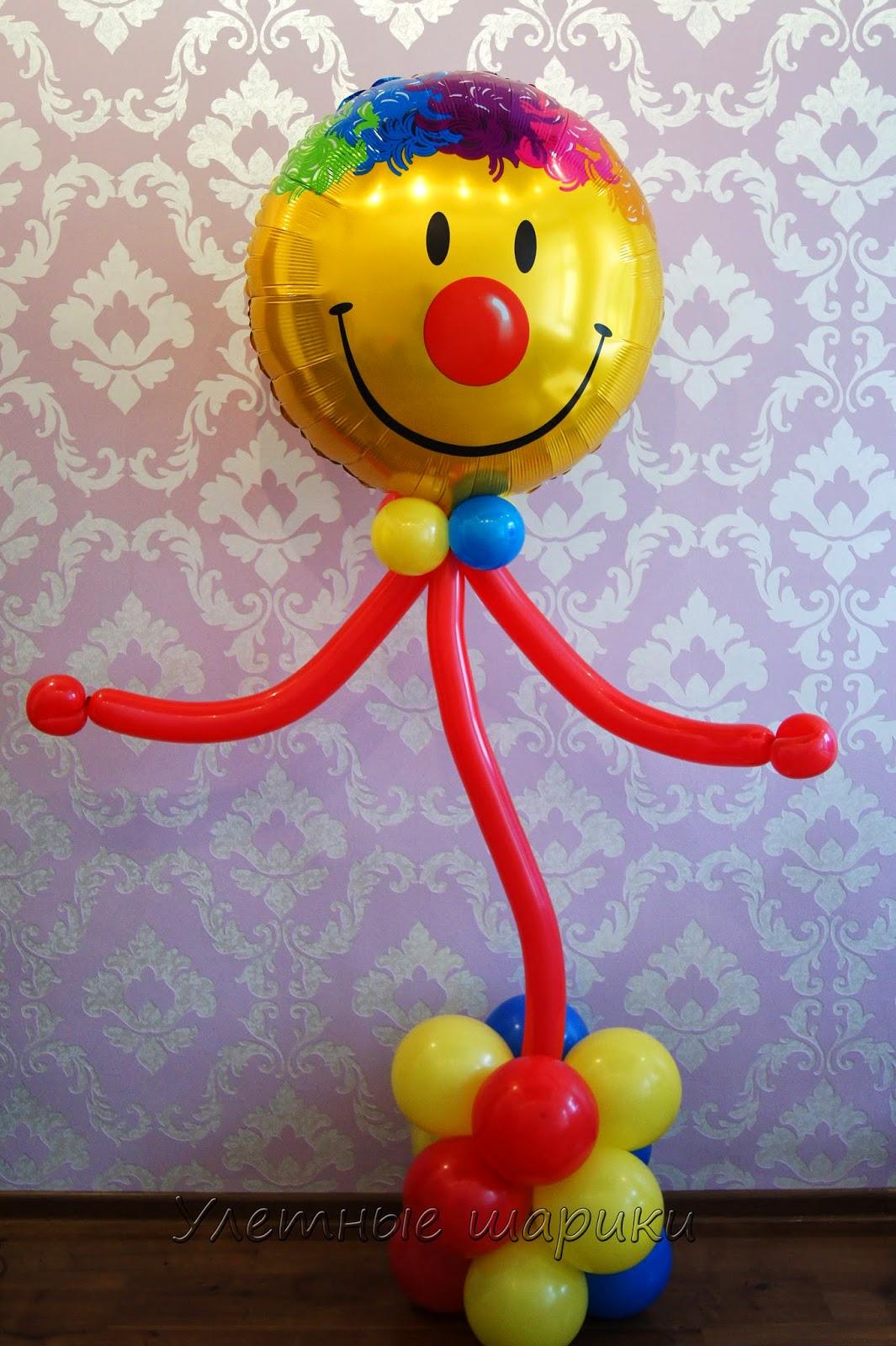 Композиция из воздушных шаров танцующий человечек