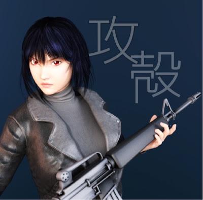 Aiko7攻殻コスイメージ