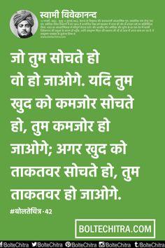Swami Vivekananda Quotes In Malayalam Pdf