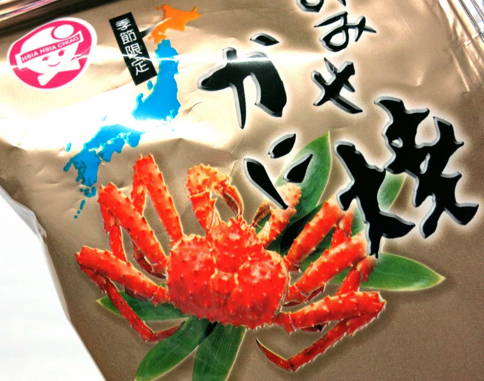 想 yummy. 就係咁 easy: 【零食推介篇】臺灣嗄嗄叫帝王蟹風味餅