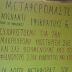 """Τους έκανε """"ρόμπα"""": Αυτή είναι η εκδίκηση του... Έλληνα ενοικιαστή (photo)"""
