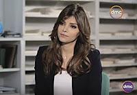 برنامج مساء dmc حلقة 18/2/2017 إيمان الحصرى و د/ محمد غنيم