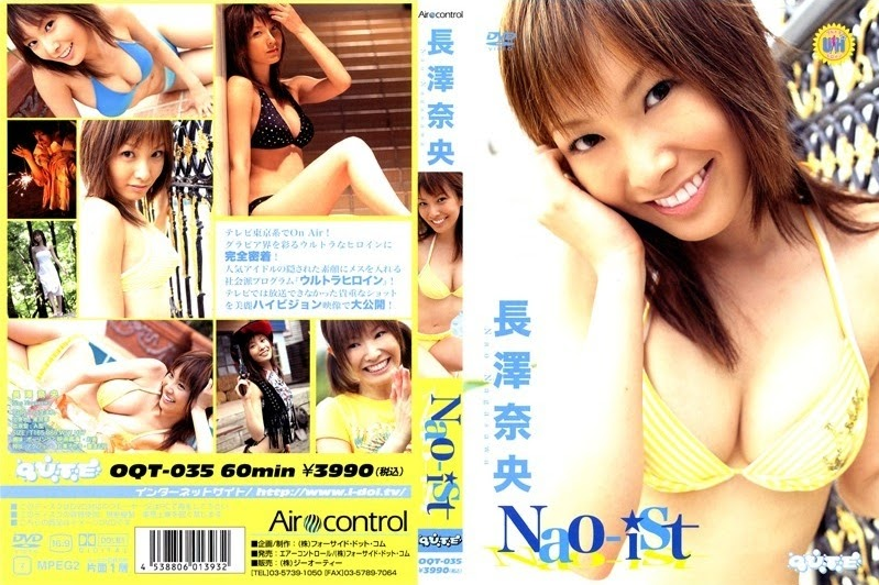 [OQT-035] Nao Nagasawa 長澤奈央 &  Nao-ist [AVI/909MB]Real Street Angels