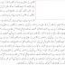 Parvez Mushrif On JIT