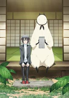 """Anime: Nuevos datos del anime """"Jingai-san no Yome"""" de Yu Aikawa y Akiwo Yasaka"""