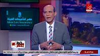 برنامج خط احمر حلقة الخميس 3-8-2017 مع محمد موسي