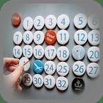 Календар в блога