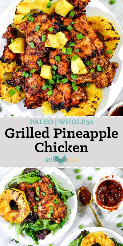 How have you been enjoying our grilled summer recipes so far this summer? This Paleo + Whole30 grilled pineapple chicken might just be my personal favorite! It's got this smoky barbecue flavor, with a hint of sweetness and that grilled pineapple…does it even get any better? Healthy summer dinners have never tasted so good!