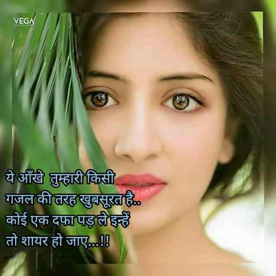 Love Shayari : Chand Dino Me Dil Bhar Jata Hain - Shayari