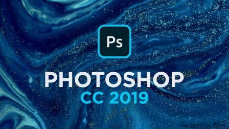 Adobe Photoshop CC 2020 Free Download Full Setup