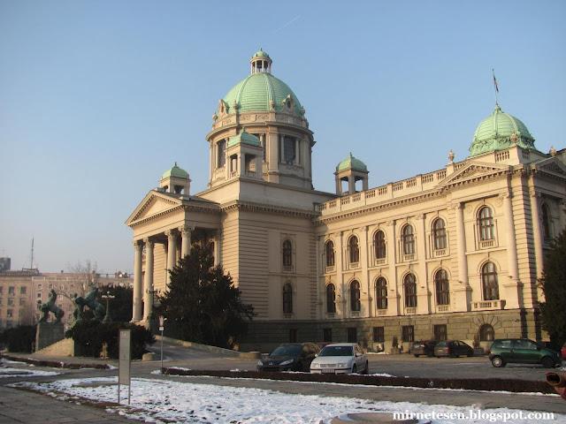 Белград - парламент