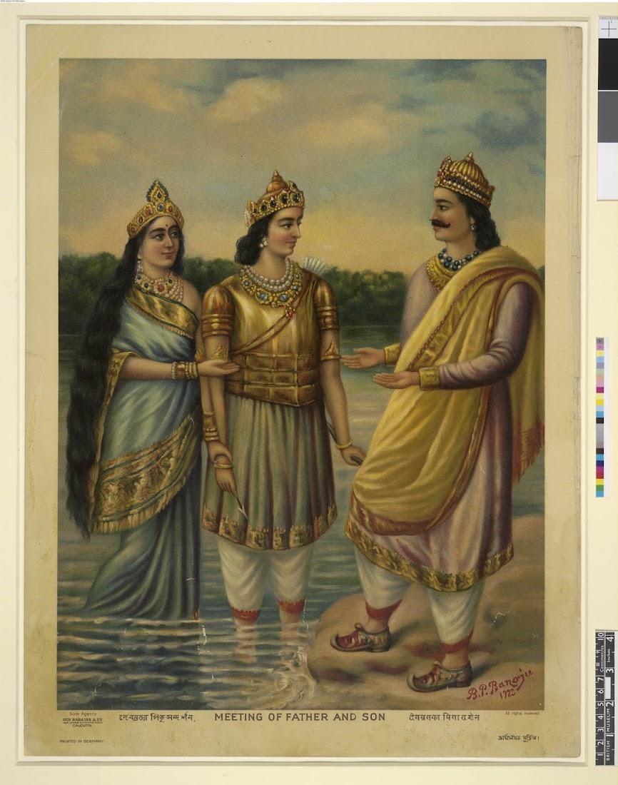 Ganga Presenting her son Devavrata (Future Bhisma) to his Father Santanu - Lithograph Print by B.P Banerjee 1923