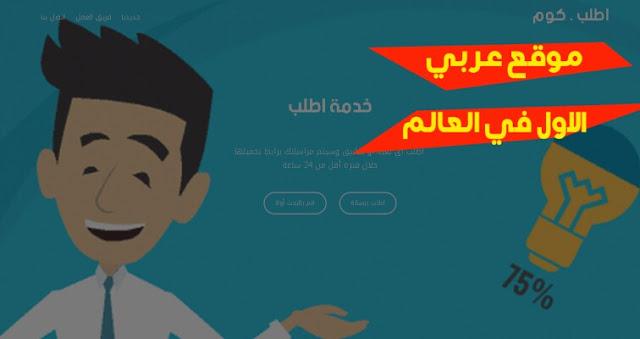 احصل علي رابط مباشر لأي برنامج او تطبيق مع هذا الموقع العربي الرهيب