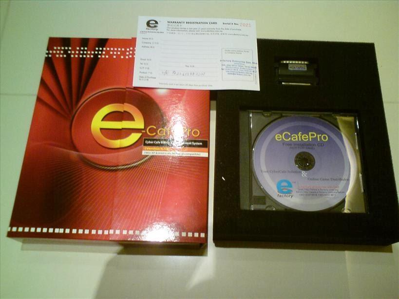 ecafepro 4.16