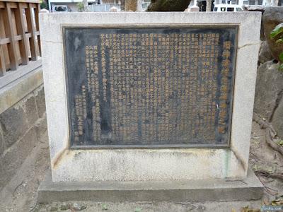 神津神社旧神津村忠魂碑再建之記