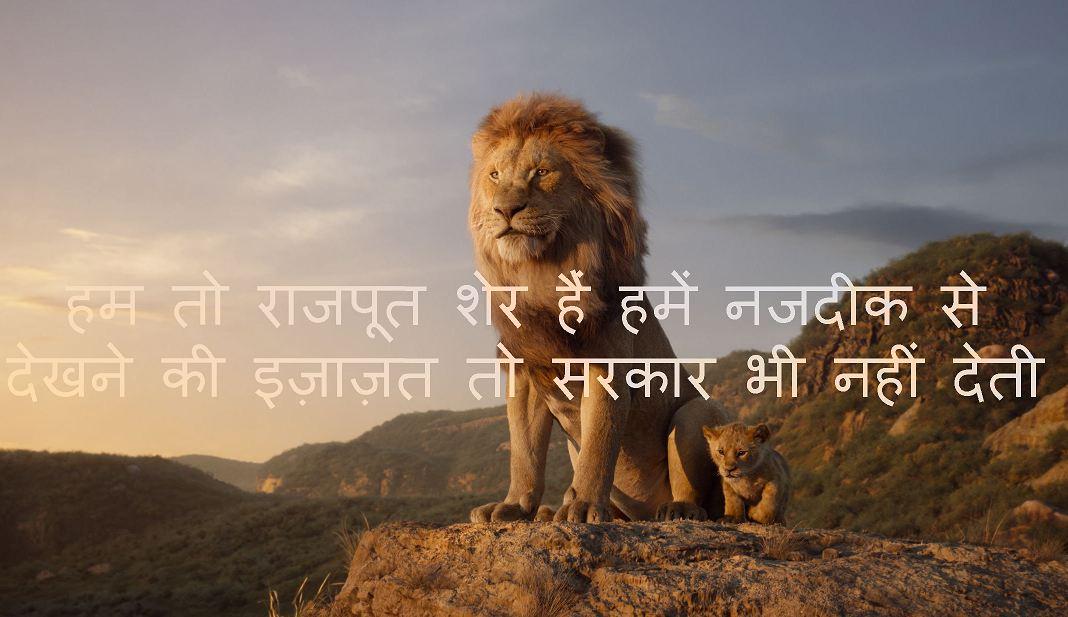 50 Desi Rajput Status In Hindi For Whatsapp Dp