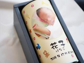 出産内祝 写真入