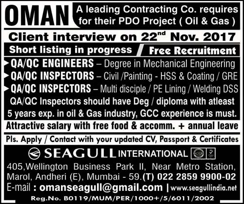 Civil QA/QC Engineer, Oman Jobs, QA QC Painting, QA/QC Engineer, QA/QC Inspector, QA/QC Jobs, Welding Jobs, Gulf Jobs Walk-in Interview, Seagull Jobs, Seeh Al-Sarya Engineering LLC Jobs