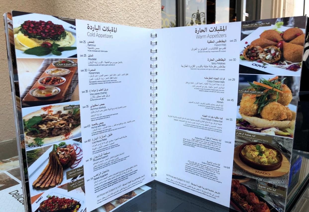 مطعم مادو الرياض تعرف على منيو مطعم مادو وارقام التواصل